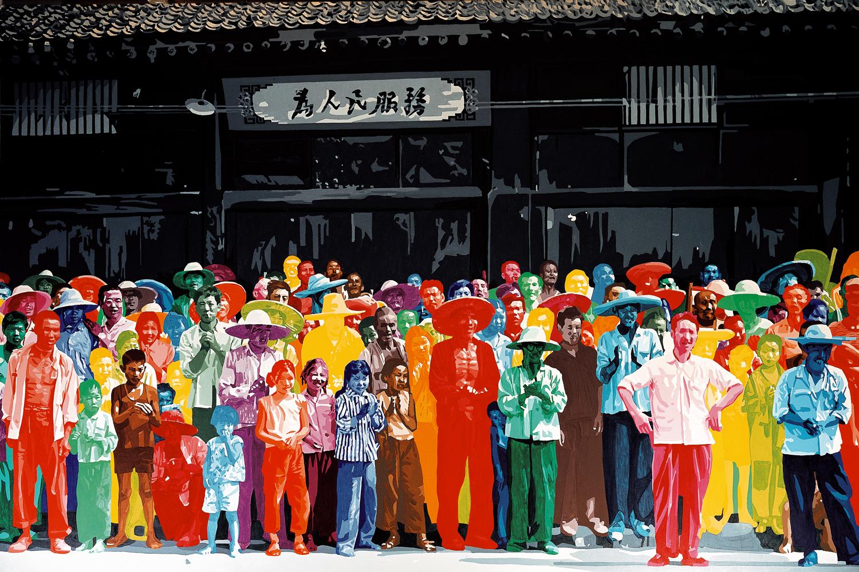 Gérard Fromanger - En Chine, à Hu-Xian (1974, série Le désir est partout - Musée National d'art moderne)